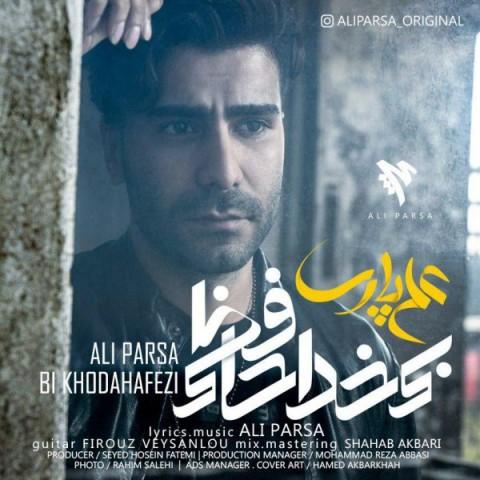 دانلود موزیک جدید علی پارسا بی خداحافظی