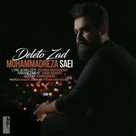 دانلود موزیک جدید محمدرضا ساعی دلتو زد